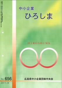 20110910093435_00001