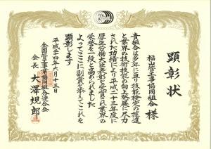 20120629084856_00001